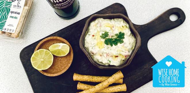 Wise Home Cooking: Τζατζίκι με αβοκάντο