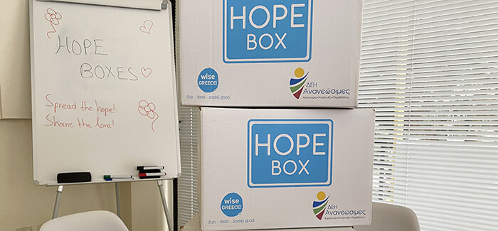 40 Ηοpe Boxes με την υποστήριξη της ΔΕΗ Ανανεώσιμες