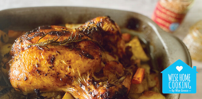 Wise Home Cooking: Κοτόπουλο στο φούρνο με λαχανικά και pesto λιαστής τομάτας