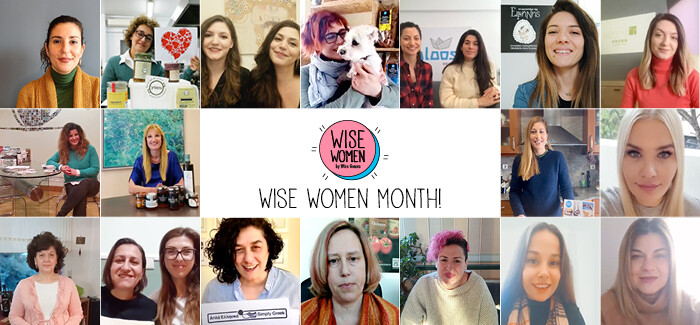 Ένας μήνας αφιερωμένος στις γυναίκες