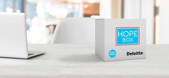 Η Deloitte μοιράζει ελπίδα, μέσα από το θεσμό των Hope Boxes