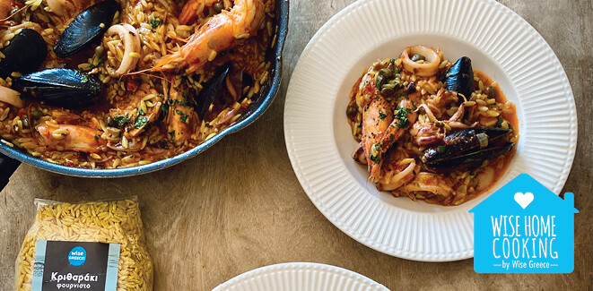 Wise Home Cooking: Κριθαρότο με θαλασσινά