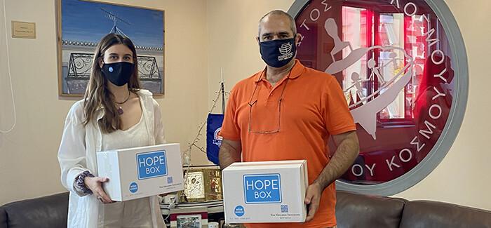 Το THI Αυστραλίας προσφέρει 500 Hope Boxes στην Κιβωτό του Κόσμου