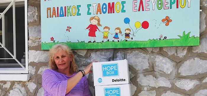 Η Deloitte μοιράζει 1,2 τόνους τρόφιμα στην Αγροτική Παιδική Φωλιά B.E.