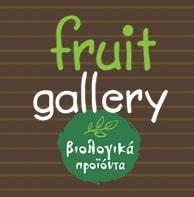 LOGO-fruit-gallery