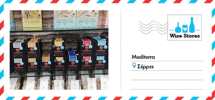 "Wise Stores: ""Μediterra – Μεσόγειος Γη"" – Σέρρες"