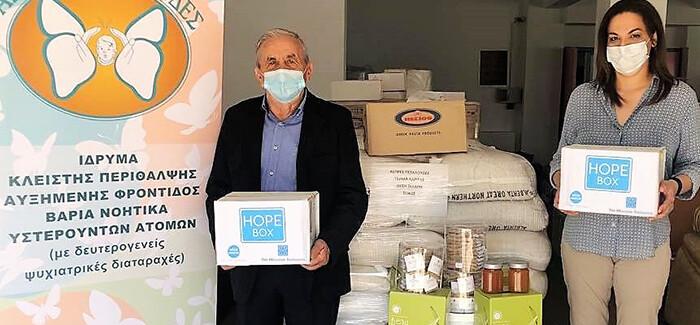 1,5 τόνοι τροφίμων παραδόθηκαν στο Ίδρυμα Άσπρες Πεταλούδες από το THI Australia
