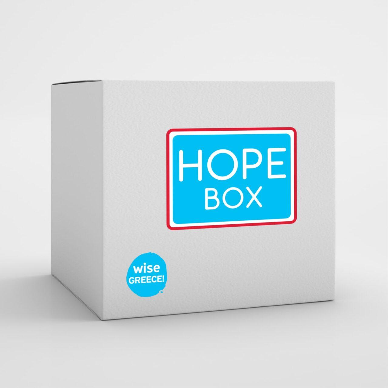 Πρόγραμμα Hope Box